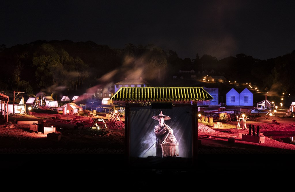 Chinese immigrant's experience on the gold fields in the AURA light show at Sovereign Hill