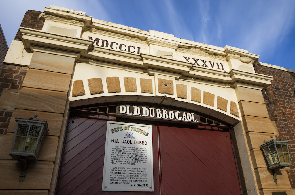 Entrance to the Old Dubbo Gaol.